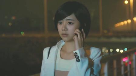 青春爱情电影《最美的时候遇见你》看谭松韵演绎精彩片段(2)
