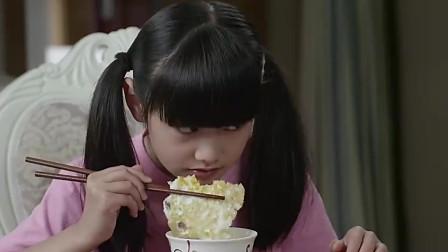 爸爸做饭太好吃,导致女儿的午餐被同学抢,批评家长反而收到转账