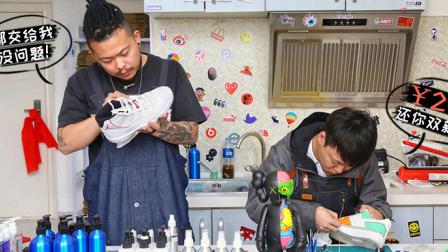 鞋贩子+艺术生+球鞋发烧友合伙开了家神秘小店,解救你球鞋的问题