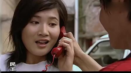 民工小伙決心求婚城里姑娘,用行動把她感動哭!真有心!