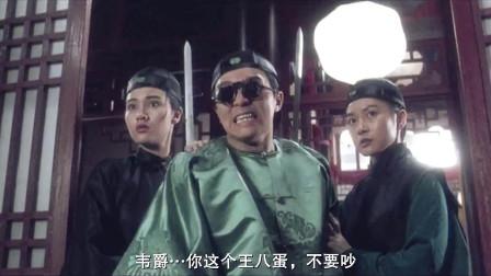 韦小宝趁机逃跑,黑衣人把多隆当成韦小宝追杀,还好带了大队人马