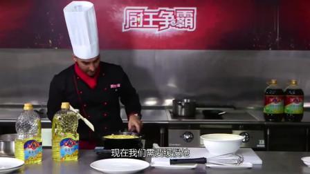 厨王争霸:西班牙土豆煎蛋饼,感觉和披萨很像呀,不知道好不好吃