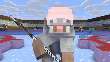 我的世界动画-怪物学院-冰球-MAXIM