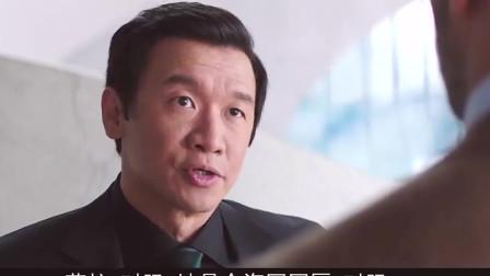 万达投资 为了迎合中国观众 巨石强森来香港打工结果说了一句普通话。