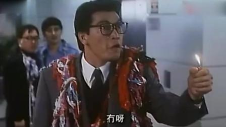 男子被光积蓄去报复,陈百祥竟拿了个狼牙棒,这下可惨了