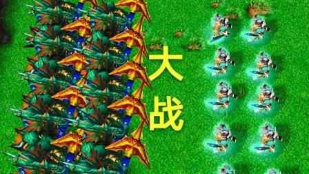 魔兽争霸:10个娜迦皇家卫兵VS10个山丘,混乱攻击又如何!