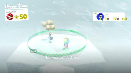 超级马里奥奥德赛:雪地大冒险,暴风雪里的冒险