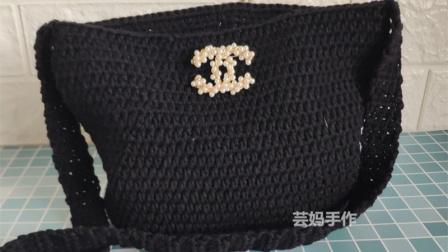 芸妈手作(107)泫雅同款小香风斜挎包手工毛线6股牛奶棉流浪包编织款式