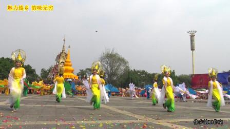 傣族舞蹈《泼水节的传说》——民族风情展示
