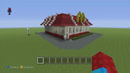 【我的世界】建造一个麦当劳店铺,房间内部家具放置