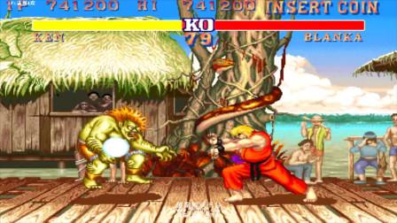 《小狼解说》街头霸王2世界版-肯最强速通玩法