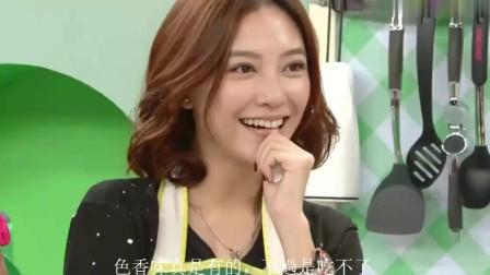 《美女厨房》:应采儿煮的菜,嘉宾:色香味都有,但吃不下去
