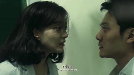 《二次曝光》范冰冰:你以为我醉了?你和她在杂物间做的事我都看到了!