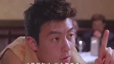 新虎兄豹弟 张学友演技炸裂 实力教训刘德华呢。