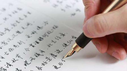 超7成人提笔忘字,钢笔成奢侈品,生活需不需要写字