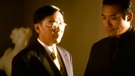 黑金梁家辉演技最霸气的一段将一个黑帮老大演的淋漓尽致