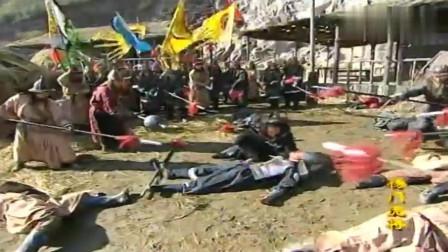 杨门虎将:杨四郎虎狼谷遭埋伏,以一敌百不料受伤口吐鲜血,生死攸关难脱身