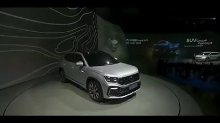 一汽-大众SUVCoupe概念车亮相探岳轿跑版快了
