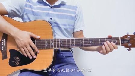 【琴侣课堂】吉他中级课程第11课 | 滑音的练习方法