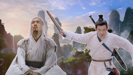 封神演义 TV版 水逆命杨戬实力逆袭,上演花式拜师路,纣王可得小心了!