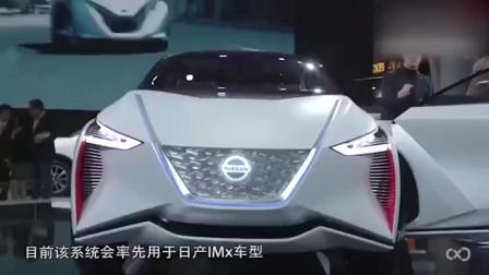 2018年消费电子展会上,日产汽车研发了一套B2V脑波驾驶技术!