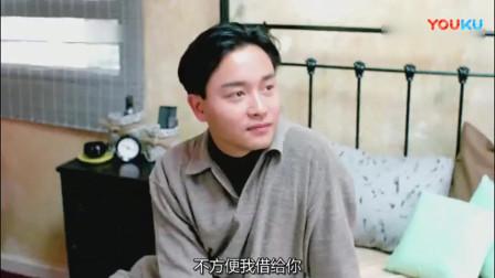 家有喜事(粤语) 张国荣与毛舜筠, 一个娘娘腔, 一个男人婆