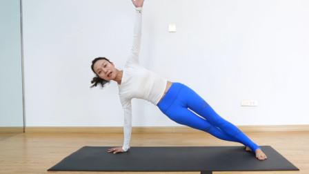 睡前必备的瑜伽侧板式!快速瘦腰瘦胳膊,甩掉赘肉塑造完美体形