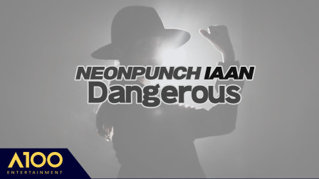 [NEONPUNCH] Michael Jackson - Dangerous (IAAN / Dance Cover)