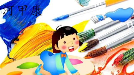 百合花简笔画教学,小朋友学会了送给自己的妈妈吧!