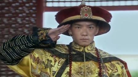 """神剧,""""包子雷""""不算什么,最过分的就是这个大清皇帝都会敬礼了"""