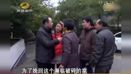 儿子找小三,儿媳希望婆家给她主持公道却被一家人打