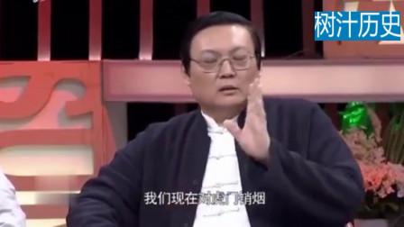 """老梁讲述""""虎门销烟""""""""东亚病夫""""由来,林则徐居然烧毁这么多"""
