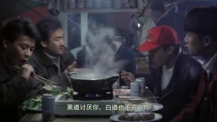 刘德华、梁朝伟、苗侨伟、黄日华主演的《五虎将之决裂》