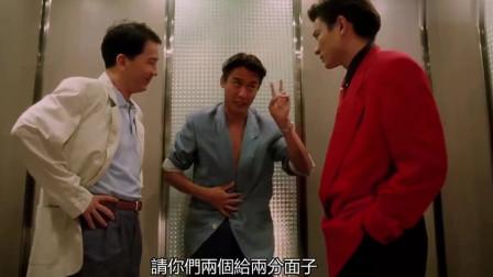 《至尊三十六计之偷天换日》落到刘德华的手里,梁家辉你就认命吧
