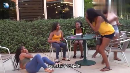 华人小伙在美国整蛊路人,抽掉她们的凳子,下场会是怎样呢?