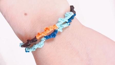 斜卷结双色手链,自己做一个螺旋蕾丝手绳