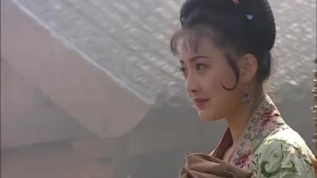 水浒传 潘巧云给石秀衣服时,中间却夹着她的红肚兜,挑逗拼命三郎石秀