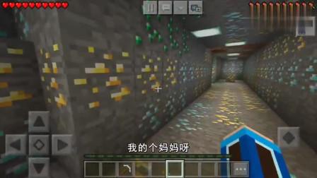 我的世界:熊孩子到矿场做苦力工挖出来的是黄金钻石