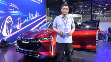 航空座舱和前卫设计 捷途X概念车在2019上海车展送上未来清单