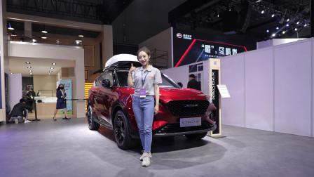 30种配色方案任你选,深度定制捷途X70 Coupe登陆2019上海车展