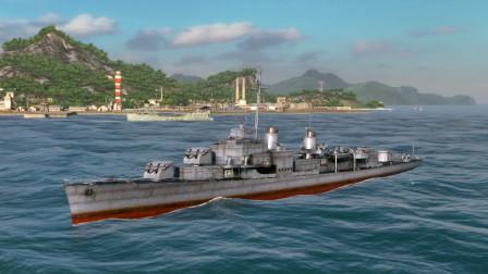 海战世界-保质期见船底-驱逐-Z1945-两场合集-Lion老虎解说
