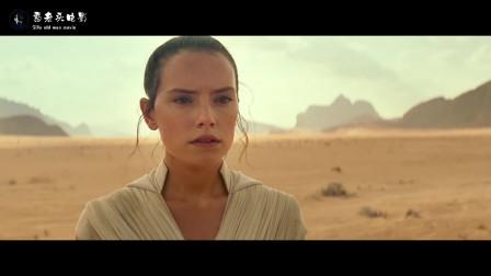 《星球大战》预告片《天行者的崛起》2019年比较好看的一部科幻片电影