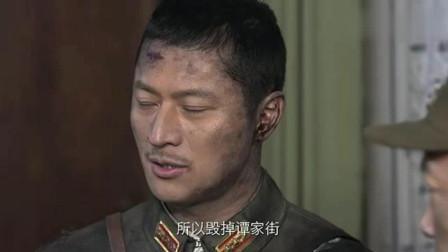 壮士出川川军誓死与鬼子抗战到底 中华好男儿