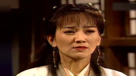 赵雅芝41岁时演的电视剧看着像21岁少女