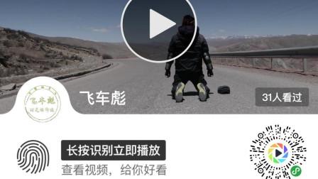 带着独轮车去旅行~川藏线12~怒江72拐 !