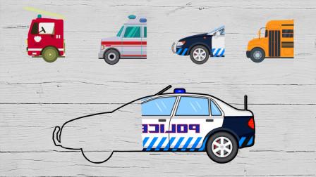 认识汽车,给警车装上正确的车头
