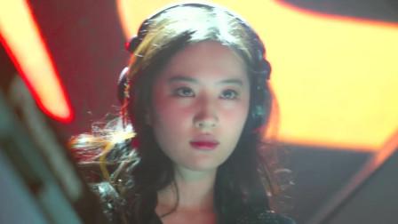 爱情片《夜孔雀》看刘亦菲演绎精彩片段(13)