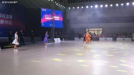 2019CCAT国际标准舞全国城市联赛~柳州站——12岁精英决赛