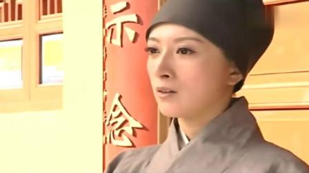 薛仁贵传奇:薛仁贵对公主说是真心喜欢你,公主却执意要出家!
