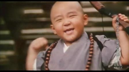《乌龙院》经典的爆笑片段,看一遍笑一遍。